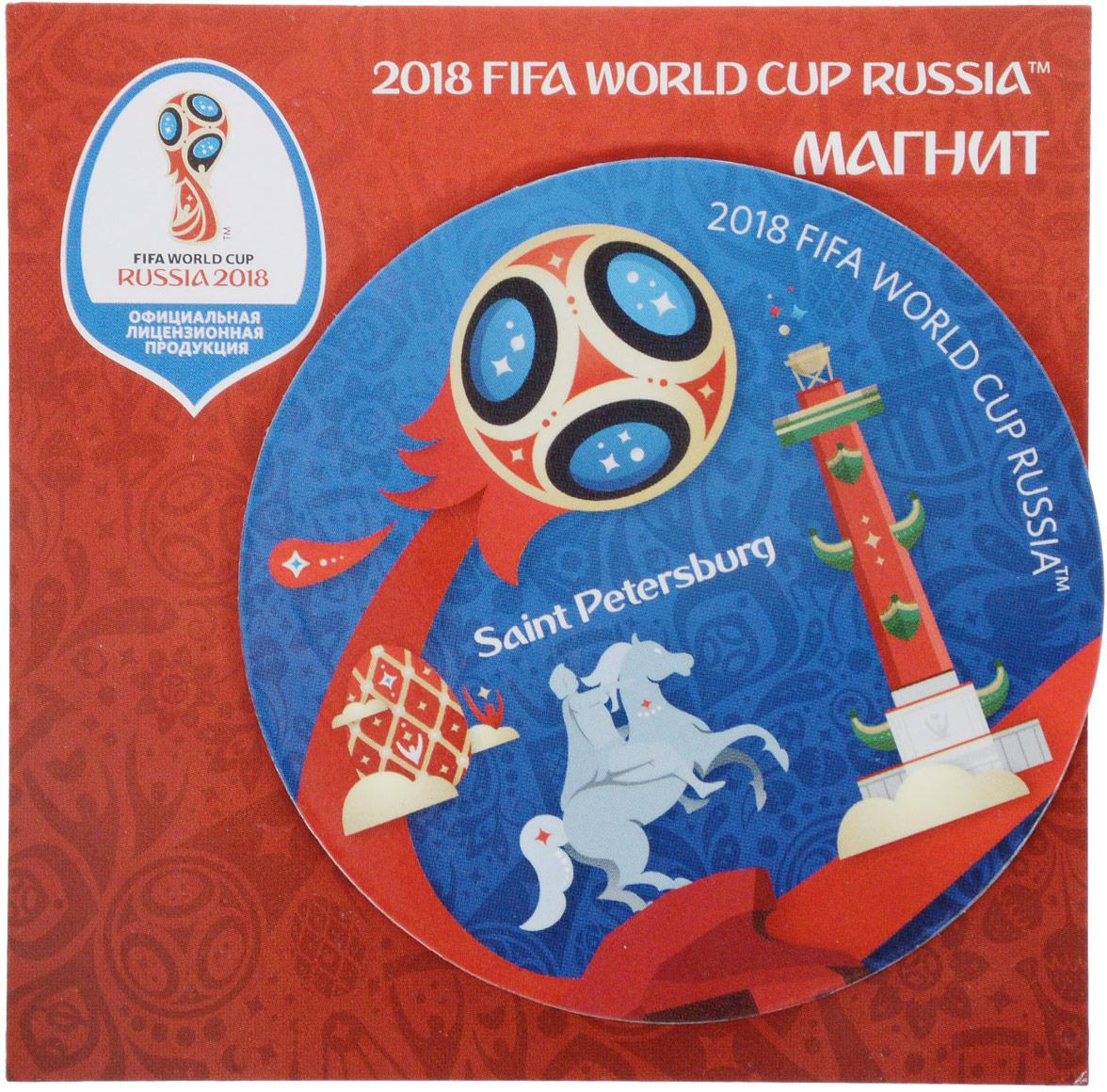 Магнит сувенирный FIFA 2018 Санкт-Петербург, диаметр 6 см