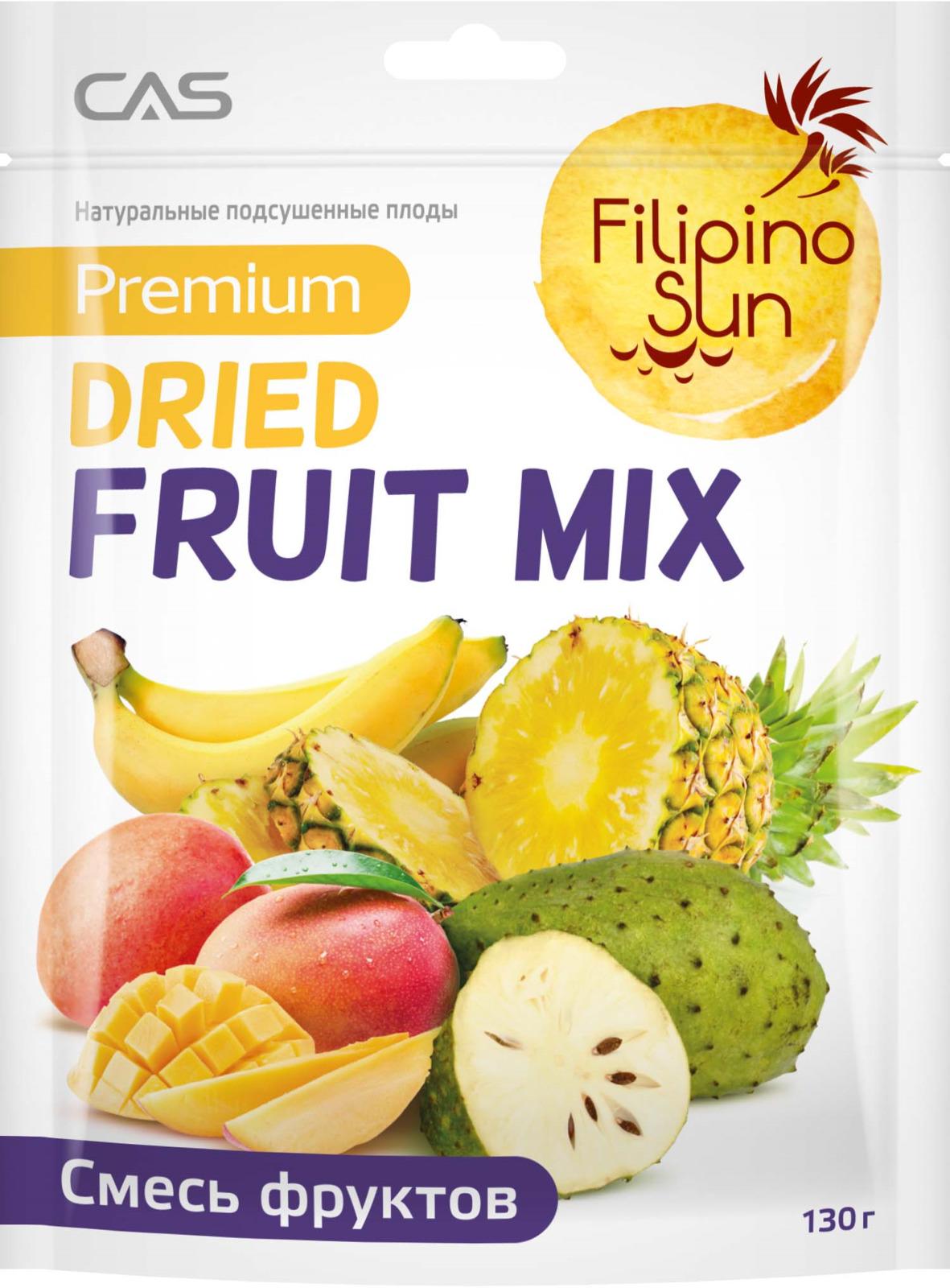 Подсушенные плоды Filipino Sun Смесь фруктов, 130 г