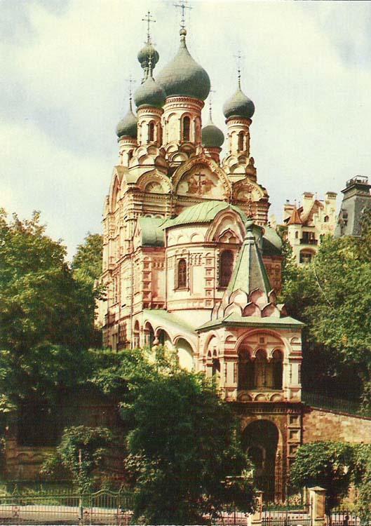 Почтовая открытка Karlovy Vary. Pravoslavnu chram. Словакия, конец ХХ века