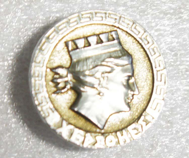 Значок Херсонес. Металл, эмаль. СССР, 1970-е гг значок транзас металл эмаль ссср 1970 е гг