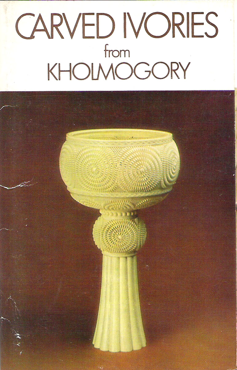 Carved Ivores from Khollmogory / Резьба по кости работы Холмогорских мастеров (набор из 16 открыток)