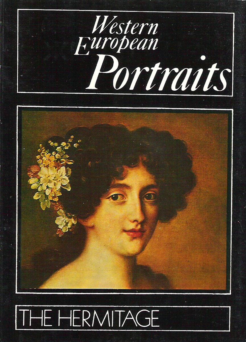 The Hermitage: Western European Portraits / Государственный Эрмитаж. Западноевропейский портрет (набор из 16 открыток) мой эрмитаж my hermitage