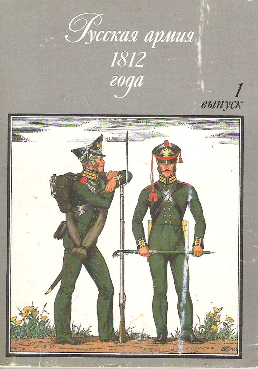 пхукет кроме открытки французская армия желаем