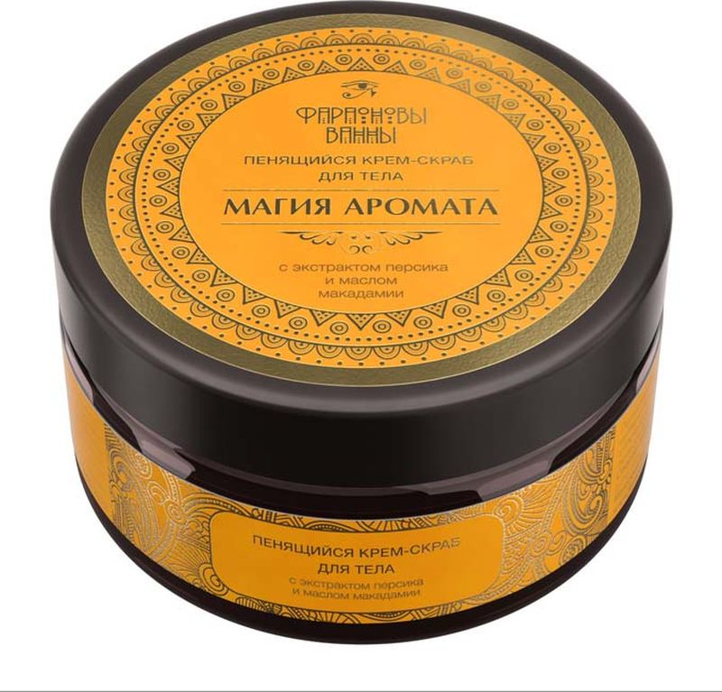 Крем-скраб для тела Фараоновы ванны, пенящийся, 200 г фараоновы ванны соль для ванн с эфирным маслом эвкалипт эмоциональный комфорт 0 5 кг