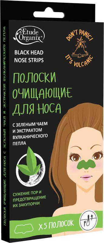 Полоски для носа Etude Organix, с зеленым чаем и вулканическим пеплом, 5 шт etude house organix полоски для носа с зеленым чаем и вулканическим пеплом 5 шт