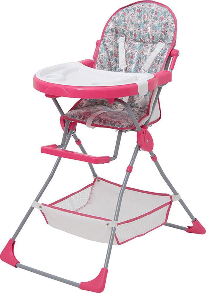 Стульчик для кормления Polini Kids Disney 252 Последний богатырь Принцесса, 0001513-02, розовый стульчик для кормления polini kids 252 единорог радуга 0001713 03 серый