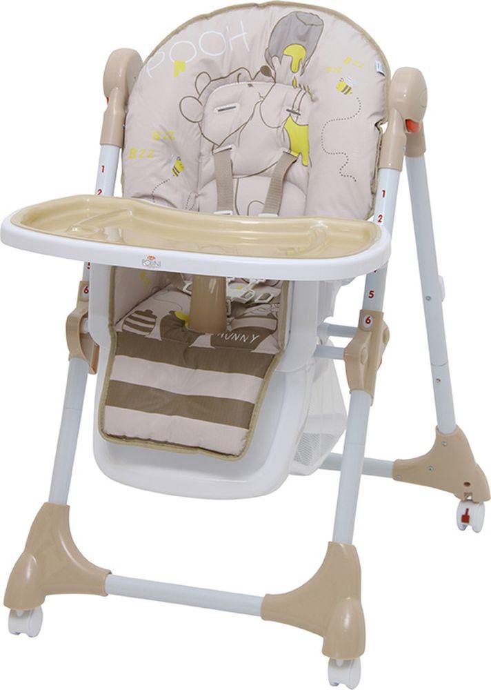 Стульчик для кормления Polini Kids Disney Baby 470 Медвежонок Винни и его друзья, 827427, макиато