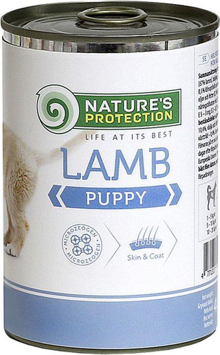 Консервы Nature's Protection для щенков, ягненок, 400 г