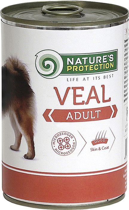 Консервы Nature's Protection для взрослых собак, телятина, 400 г цена