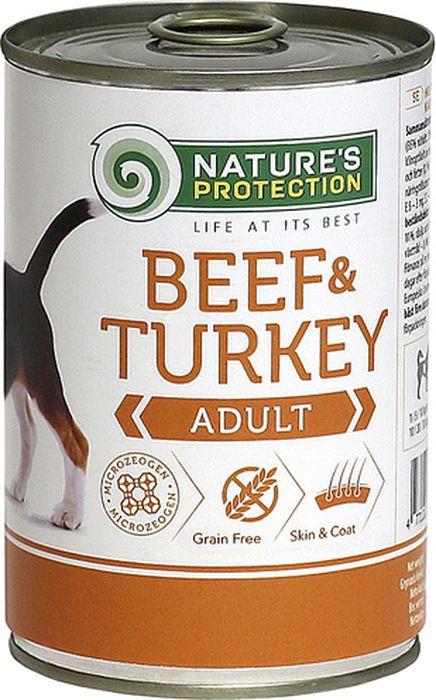 Консервы Nature's Protection Adult Beef & Turkey для собак, говядина, индейка, 400 г цена