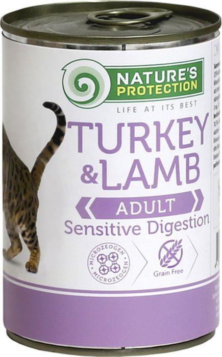 Консервы Nature's Protection для кошек с чувствительным пищеварением, индейка, ягненок, 400 г