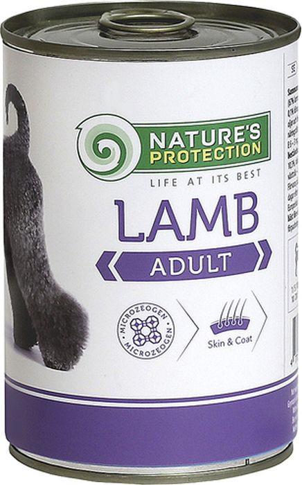 Консервы Nature's Protection Adult Lamb для собак, ягненок, 400 г цена