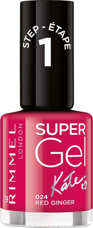 Гель-лак для ногтей Rimmel Super Gel, тон 024, 8 мл гель лак 378 8 мл