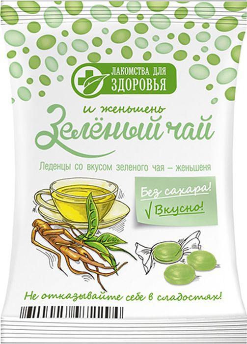 Леденцы Лакомства для здоровья без сахара на изомальте со вкусом зеленого чая и женьшеня, 50 гИС28.50Низкокалорийные леденцы без сахара, на изомальте. Произведены на основе натуральных высококачественных ингредиентов, имеют сочный насыщенный вкус. Продукция на основе изомальта не вызывает кариеса, не повышает уровень холестерина и сахара в крови, способствует быстрому обмену веществ и укреплению иммунитета. Фруктово-ягодная карамель с натуральным подстластителем изомальт , идеально подходит для употребления всем, кто заботится о своем здоровье.