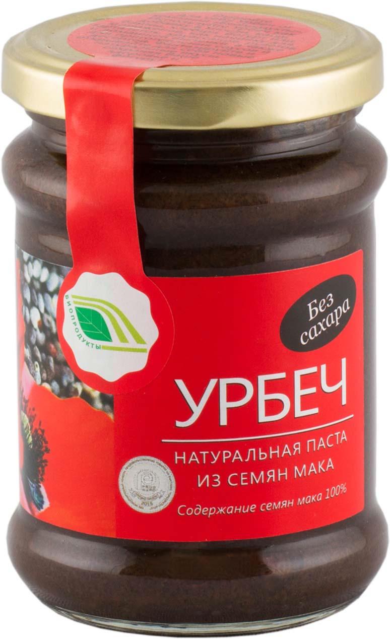Урбеч натуральная паста Биопродукты из семян мака, 280 г эйзлер а к европейское исследование бады витамины гмо биопродукты