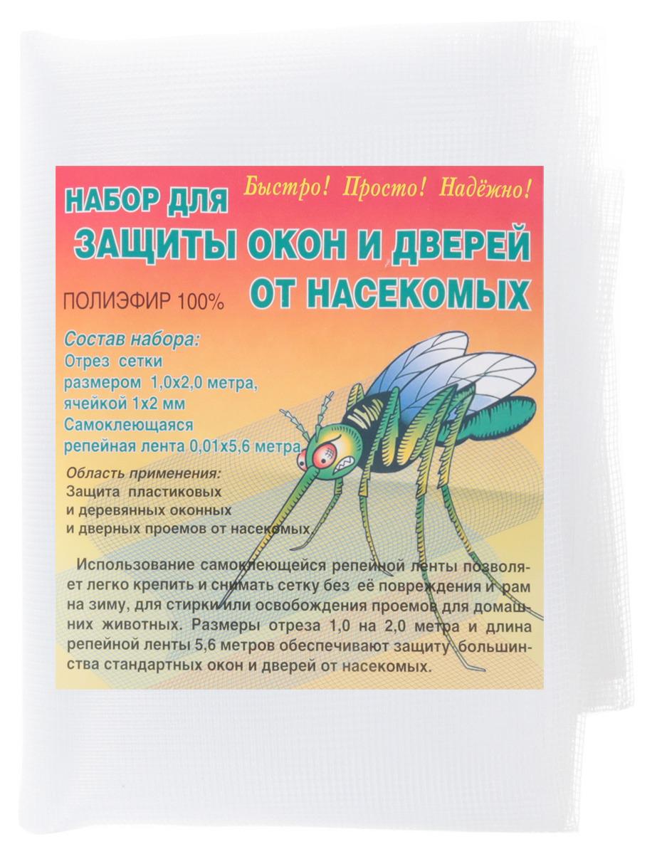 Набор для защиты окон и дверей от насекомых, 100 х 200 см + репейная лента 1 х 560 см сетка для защиты от насекомых 0 75х2п м в упаковке