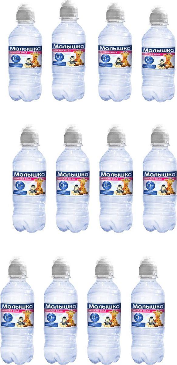 Вода минеральная Малышка, природная питьевая столовая негазированная, 12 шт по 330 мл mondariz вода минеральная природная высшей категории без газа 1 5 л