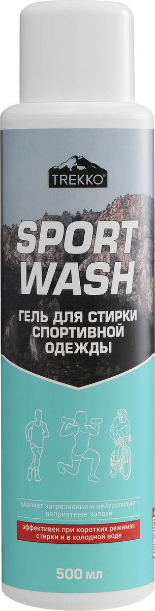 Гель для стирки спортивной одежды Trekko Sport Wash, 500 мл