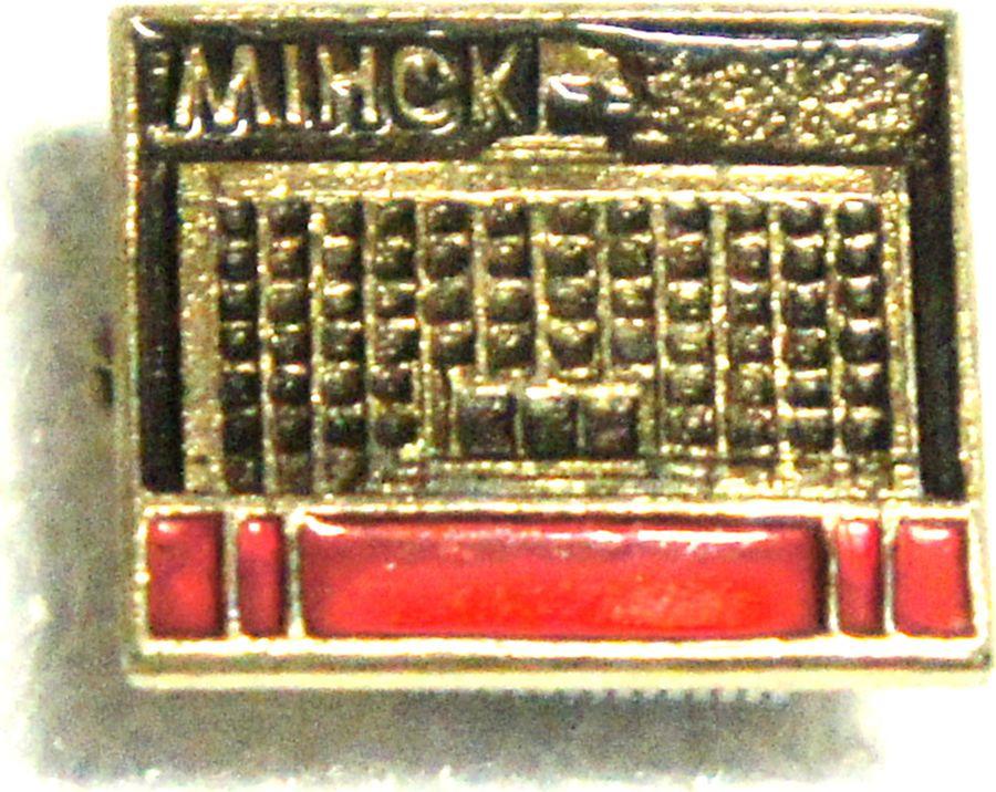 Значок Минск, металл, эмаль, СССР, 1970-е гг жд билеты гродно минск