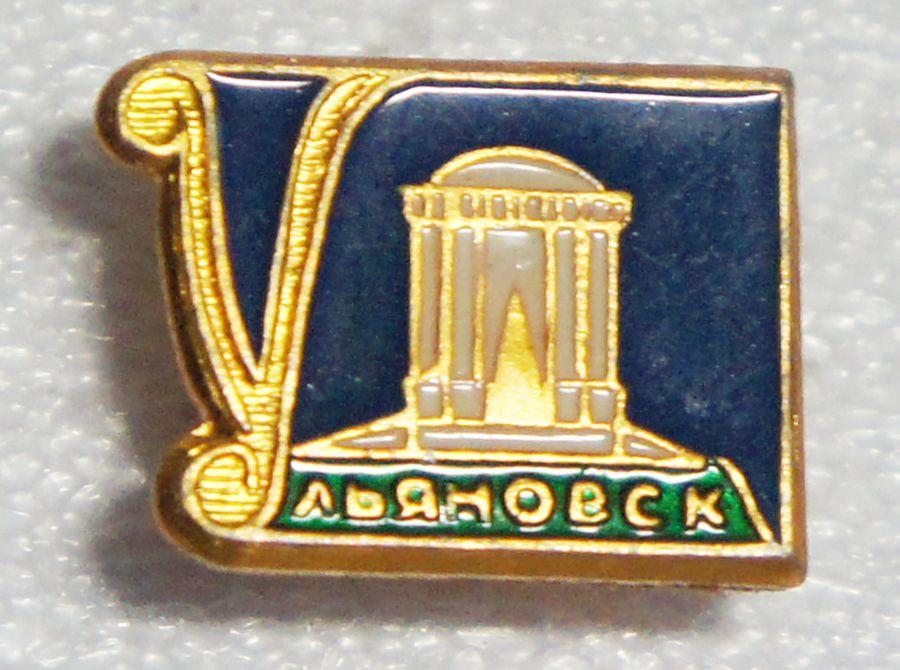 Значок Ульяновск, металл, эмаль, СССР, 1970-е гг ноутбуки ульяновск