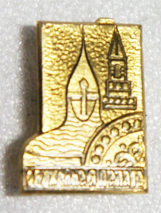 Значок Оружейная палата, металл, эмаль, СССР, 1970-е гг ю п окунцов златоустовская оружейная фабрика
