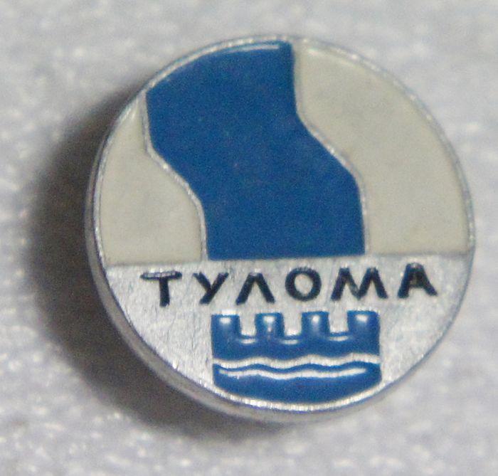 Значок Тулома, металл, эмаль, СССР, 1970-е гг значок печоры металл эмаль ссср 1970 е гг