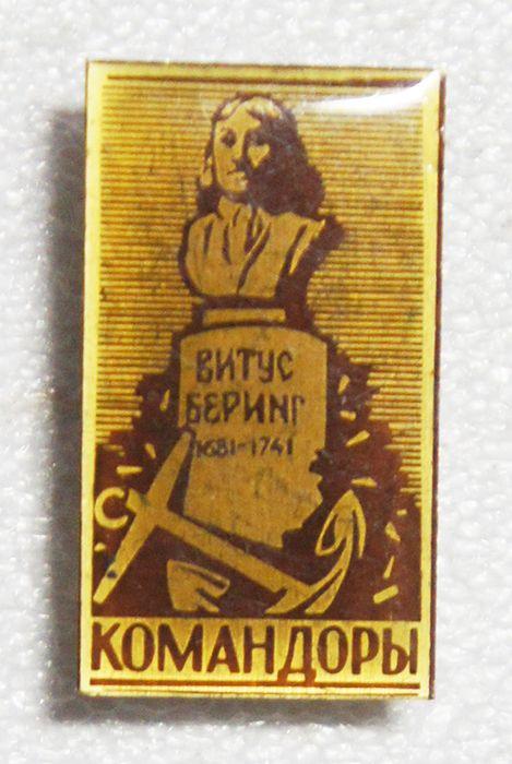 Значок Командоры, металл, эмаль, СССР, 1970-е гг значок транзас металл эмаль ссср 1970 е гг