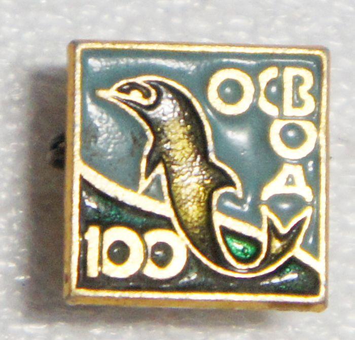 Значок Освод 100, металл, эмаль, СССР, 1970-е гг значок печоры металл эмаль ссср 1970 е гг
