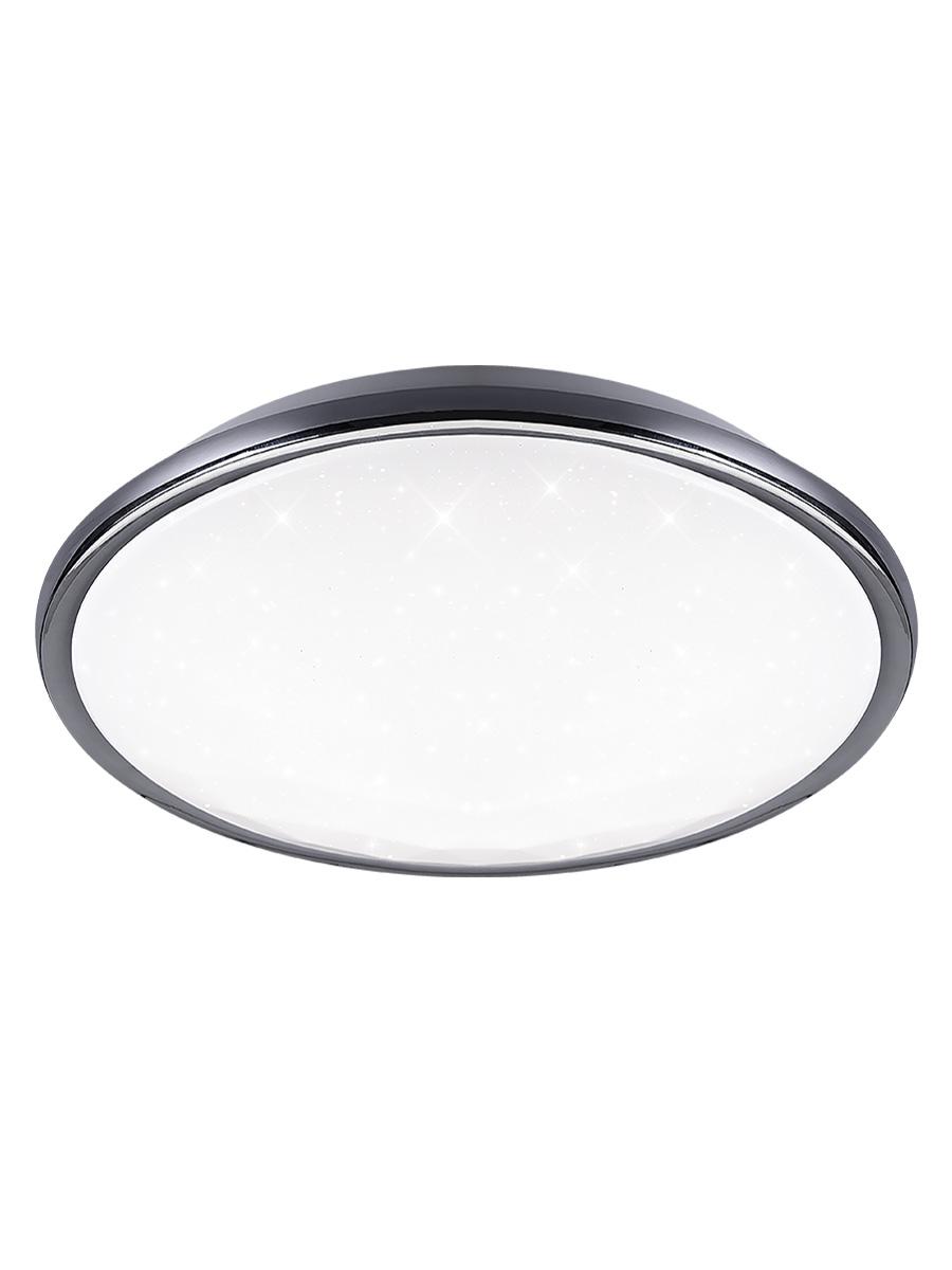 Уцененный товар Управляемый светильник Lumin'arte CLL1160W-ICEBERG ,60W ,пульт, Без цоколя, 60 Вт