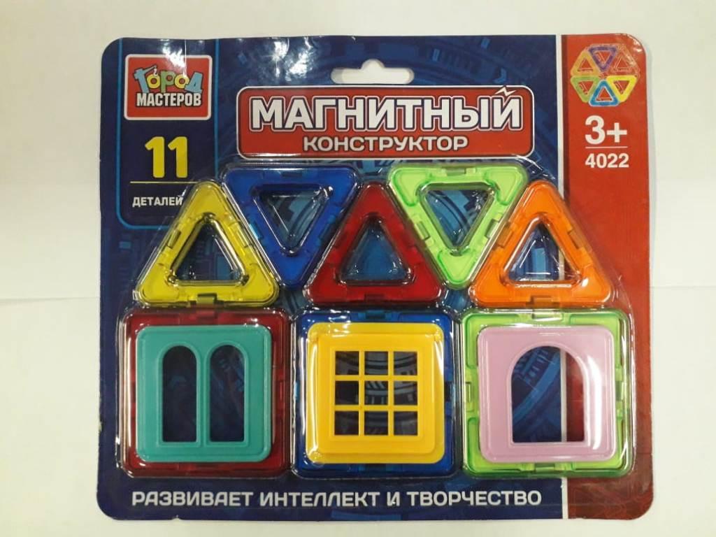 Магнитный конструктор Город мастеров 260074, 260074