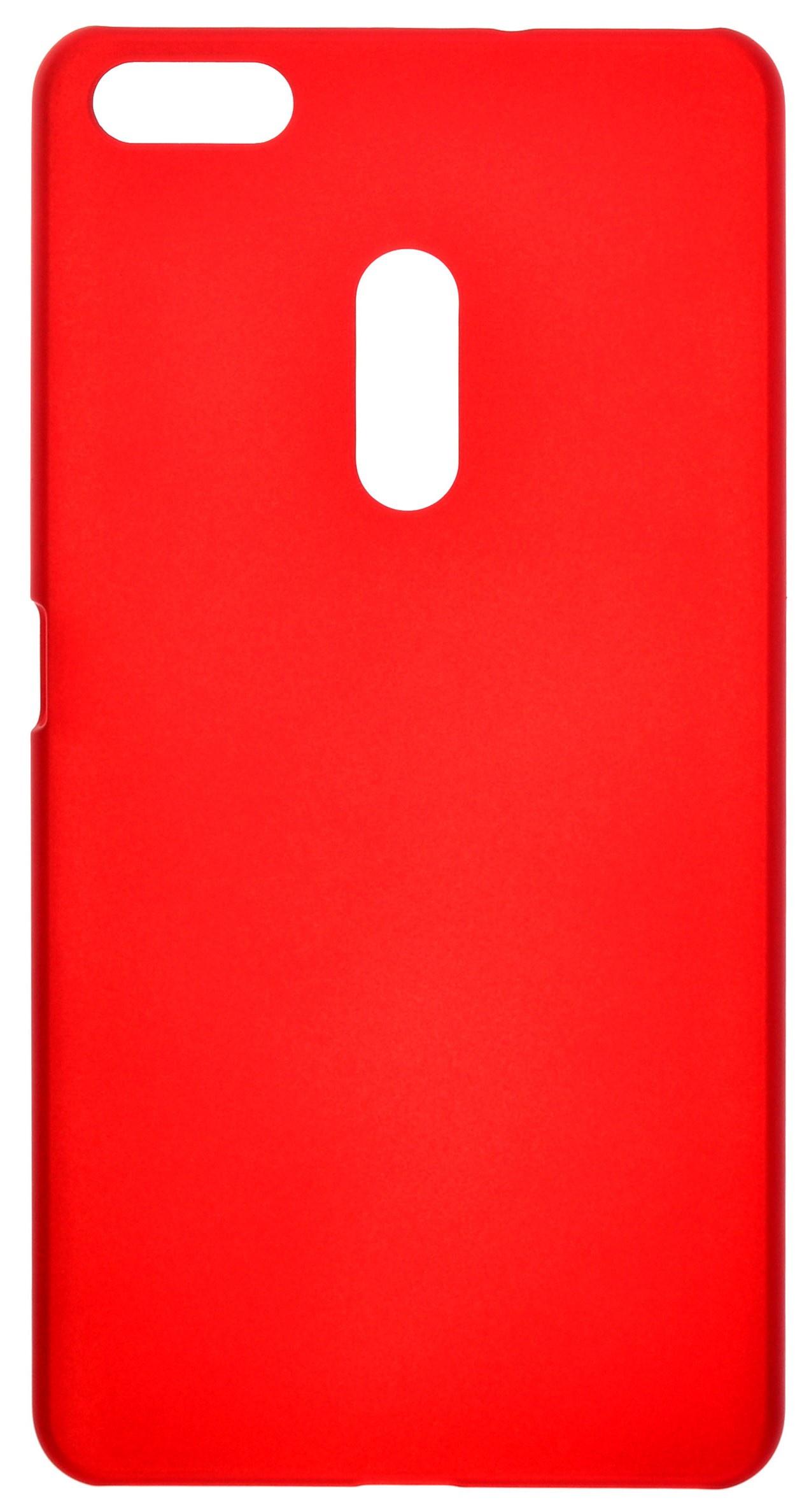Чехол для сотового телефона skinBOX 4People, 4630042524798, красный цена