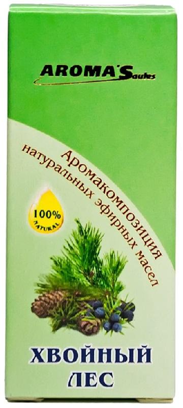 Эфирное масло Саулес Сапнис Хвойный лесSS72Насыщенная древесно-хвойная аромакомпозиция эфирных масел сосны, можжевельника, кедра атласского и кипариса создаст ощущение присутствия в хвойном лесу, окутав облаком хвойной душистой свежести. Позволит вдохнуть полной грудью настоящий лесной дух. Масла хвойных растений улучшат настроение и благотворно повлияют на организм в целом. Ароматерапия - это метод применения натуральных запахов (эфирных масел), способных нормализовать эмоциональное состояние человека, уравновесить процессы, происходящие в организме, и тем самым повысить его сопротивляемость к вредным внешним воздействиям. Волшебная сила ароматов должна помочь вернуть человеку такое равновесие внутренних сил, какое наши предкам давало общение с природой. Противопоказания: индивидуальная непереносимость компонентов.