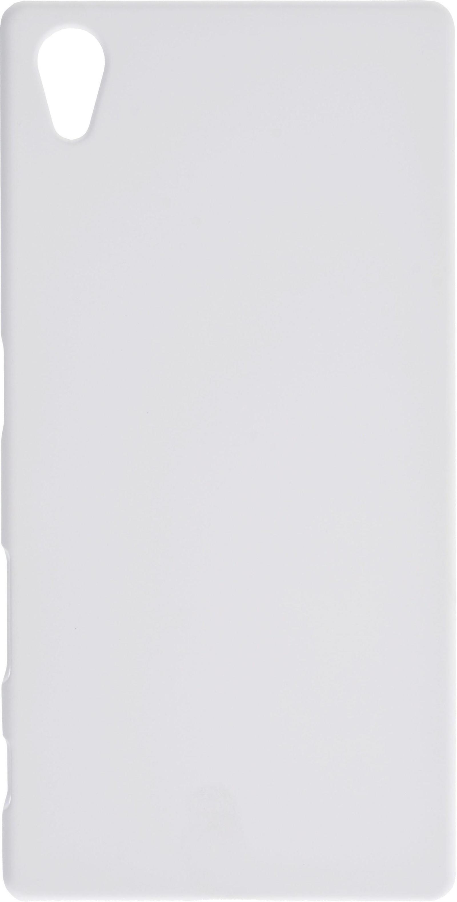 Чехол для сотового телефона skinBOX 4People, 4630042527423, белый стоимость