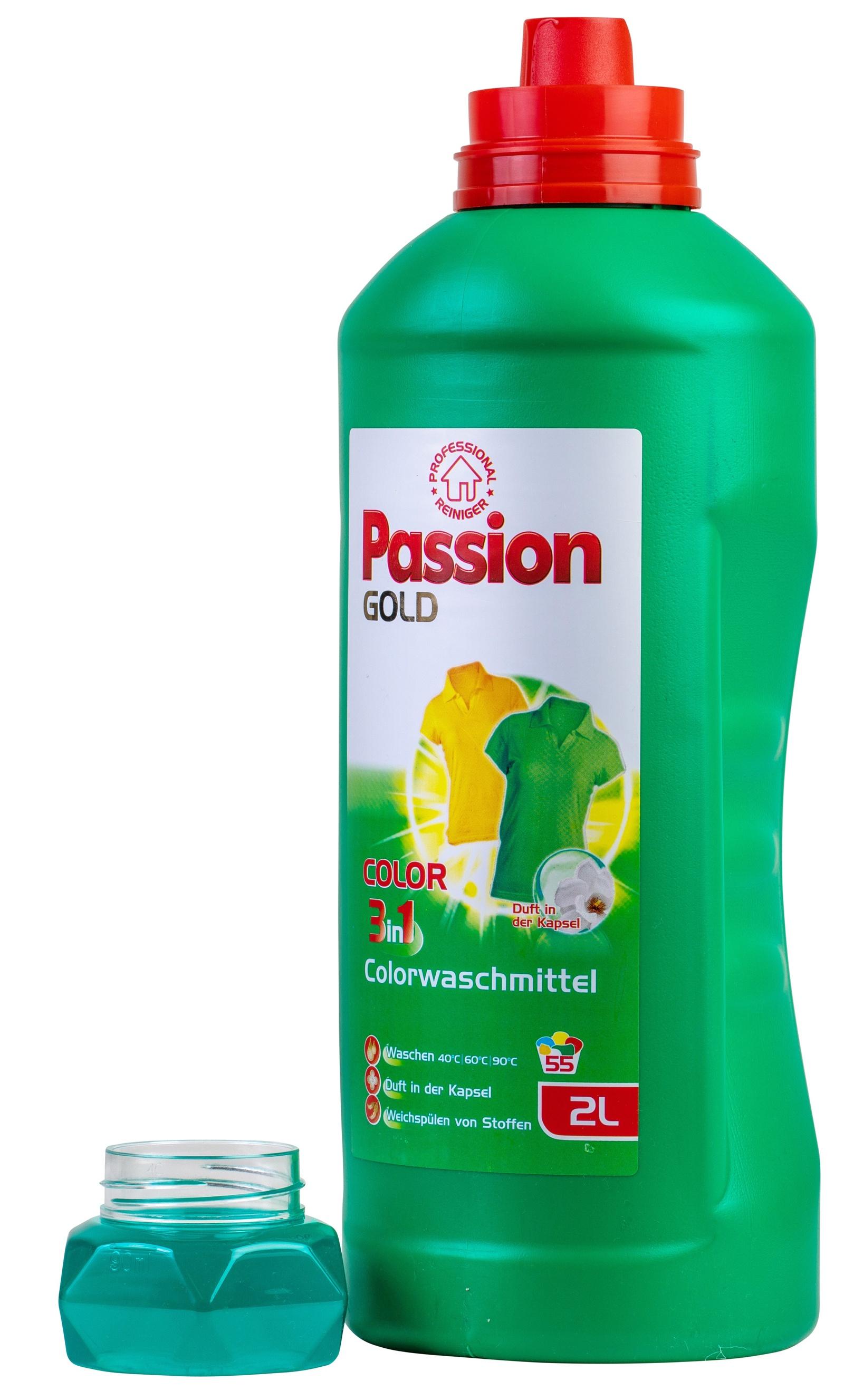 Жидкое средство для стирки zalchem для цветных тканей, формула 3 в 1, зеленый