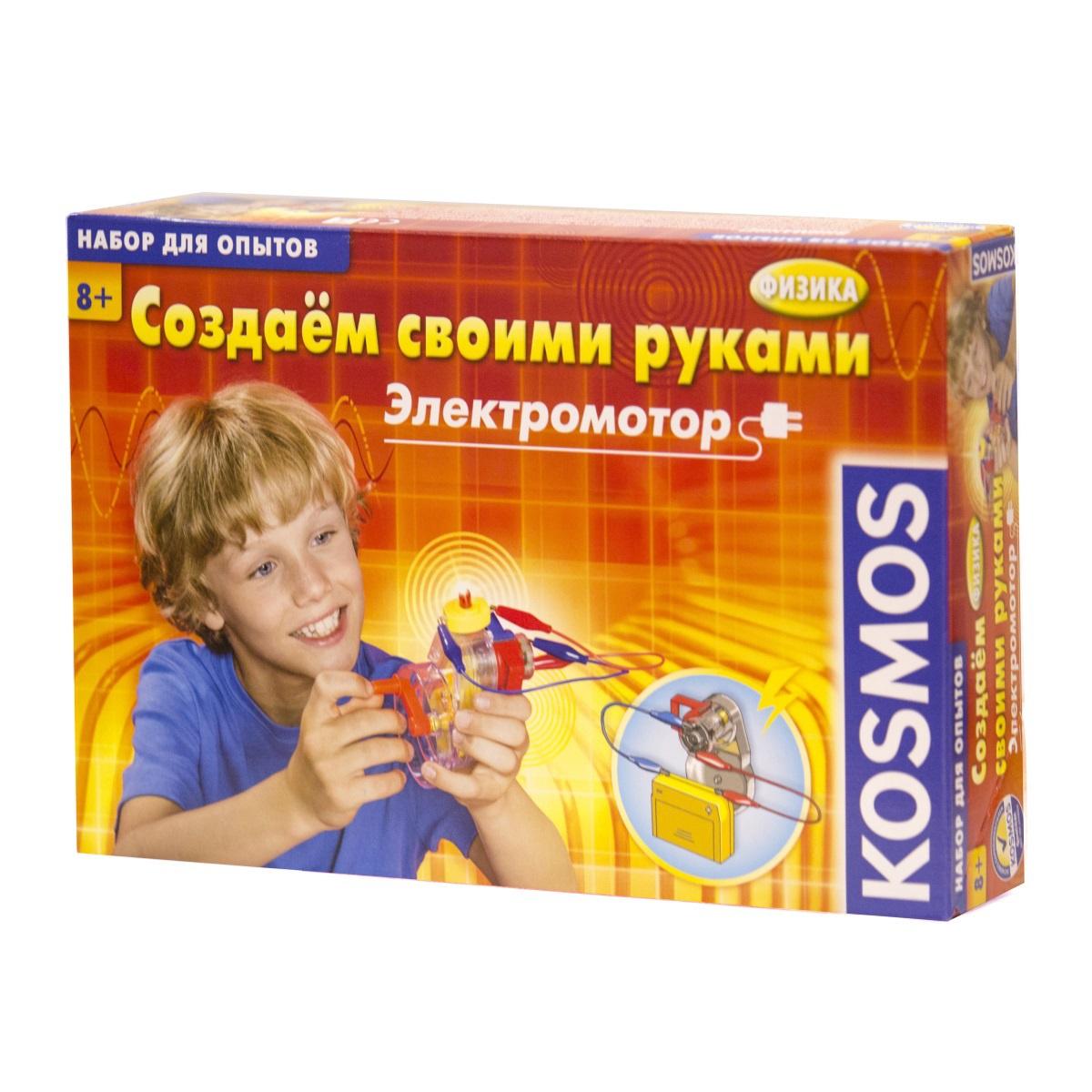 Игровой набор Создаем своими руками Электромотор компьютер игровой