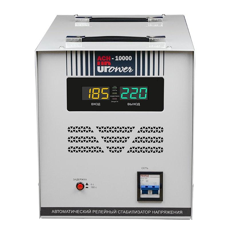 Стабилизатор напряжения UPOWER UPOWER АСН 10000 II поколение, Е0101-0181, серый цифровое ip атс cisco7965g