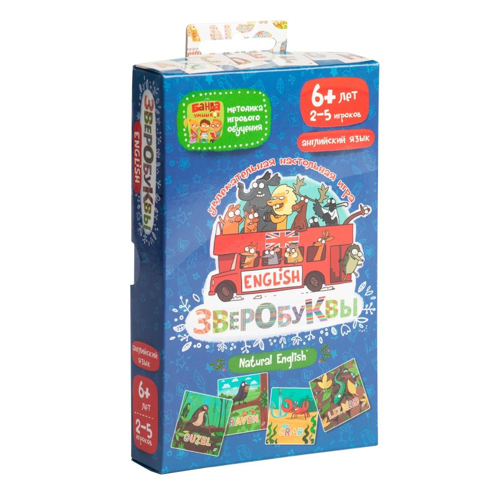 Развивающая игрушка Банда умников Обуение раскраска игра мини english words 3 letters учим английские слова из 3 букв