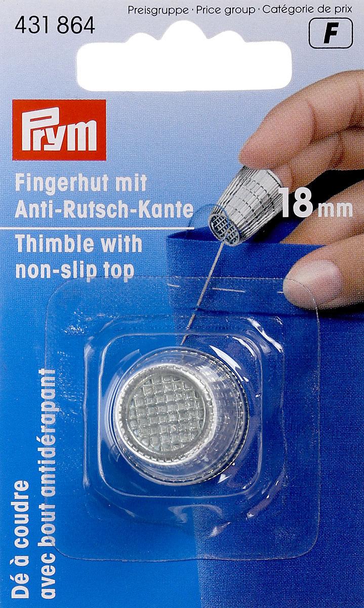 Наперсток Prym, 18 мм prym