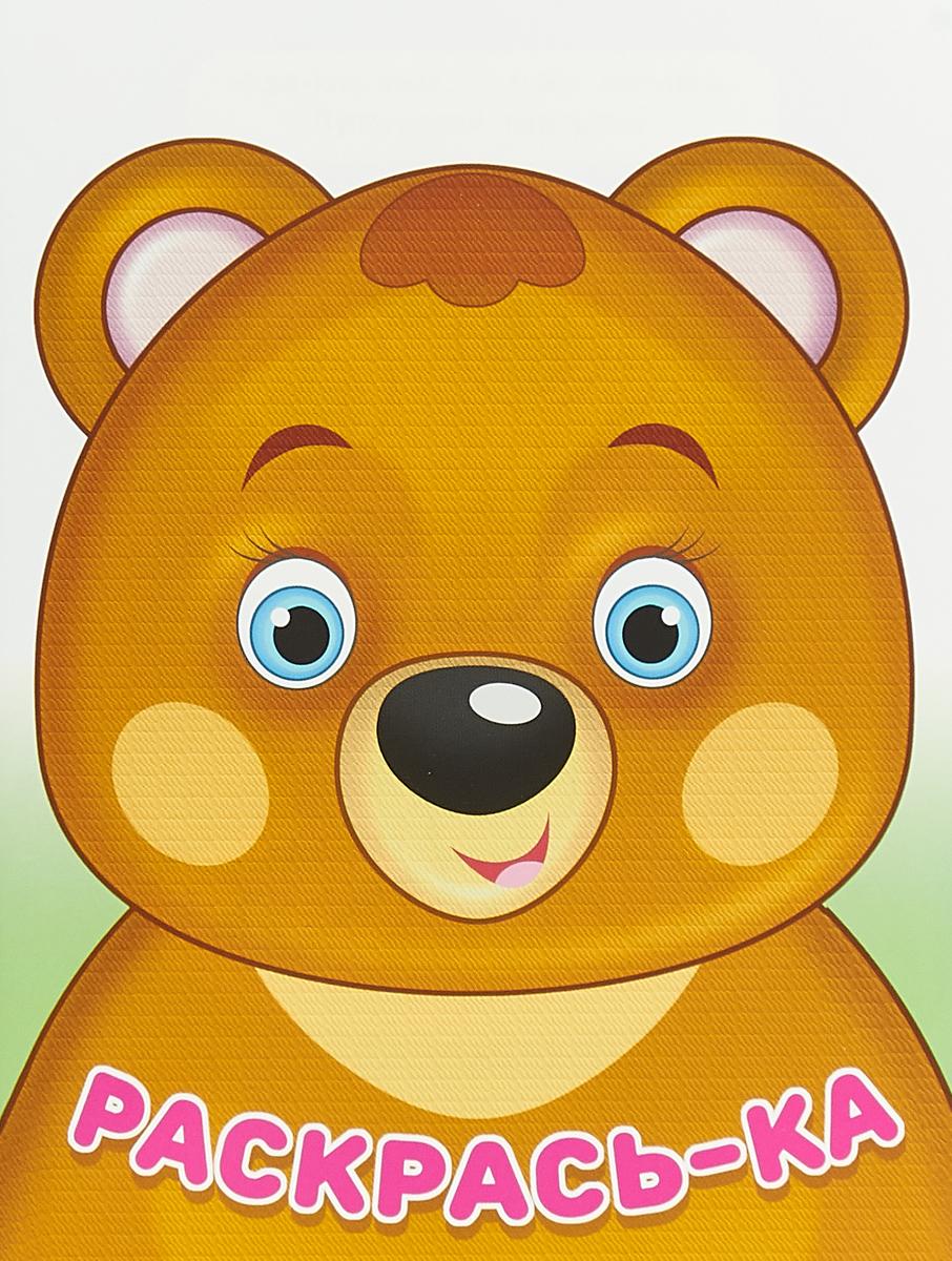 Медвежонок. Раскраска