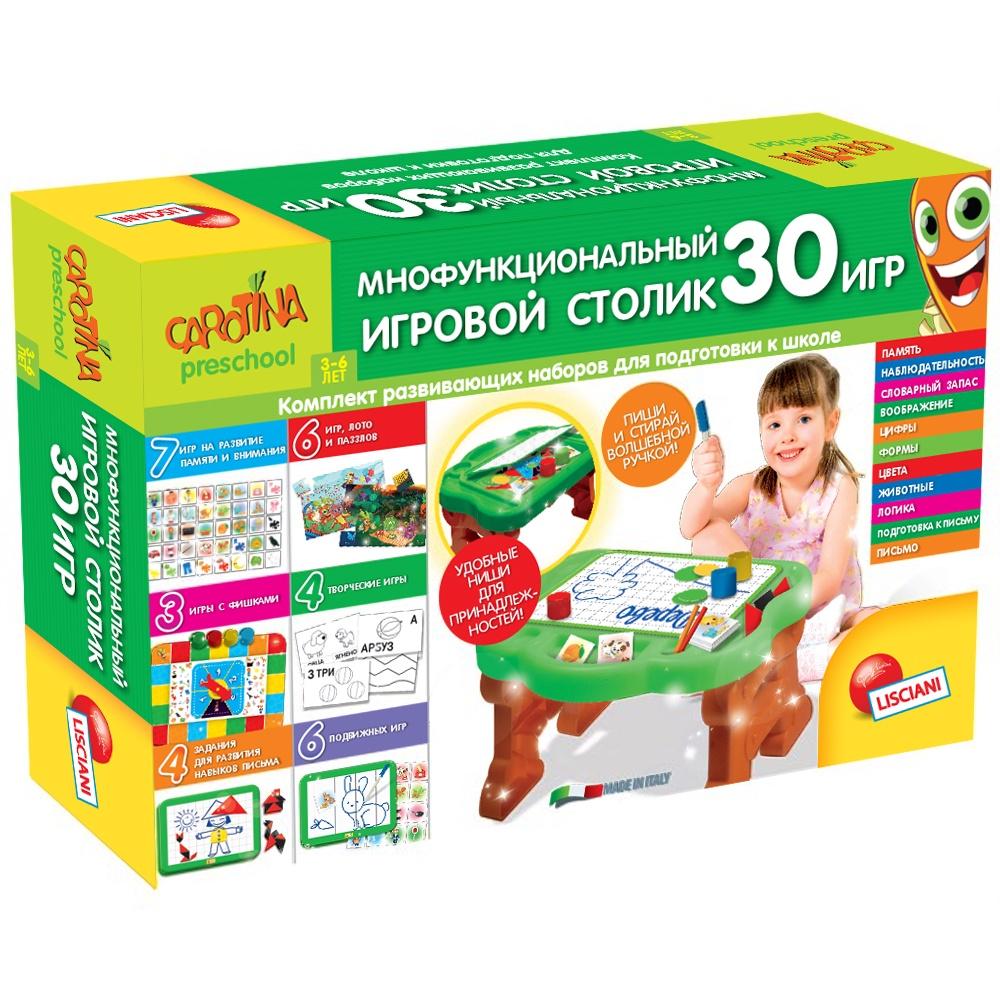 Многофункциональный игровой столик 30 ИГР ермилова а 100 игр на развитие речи