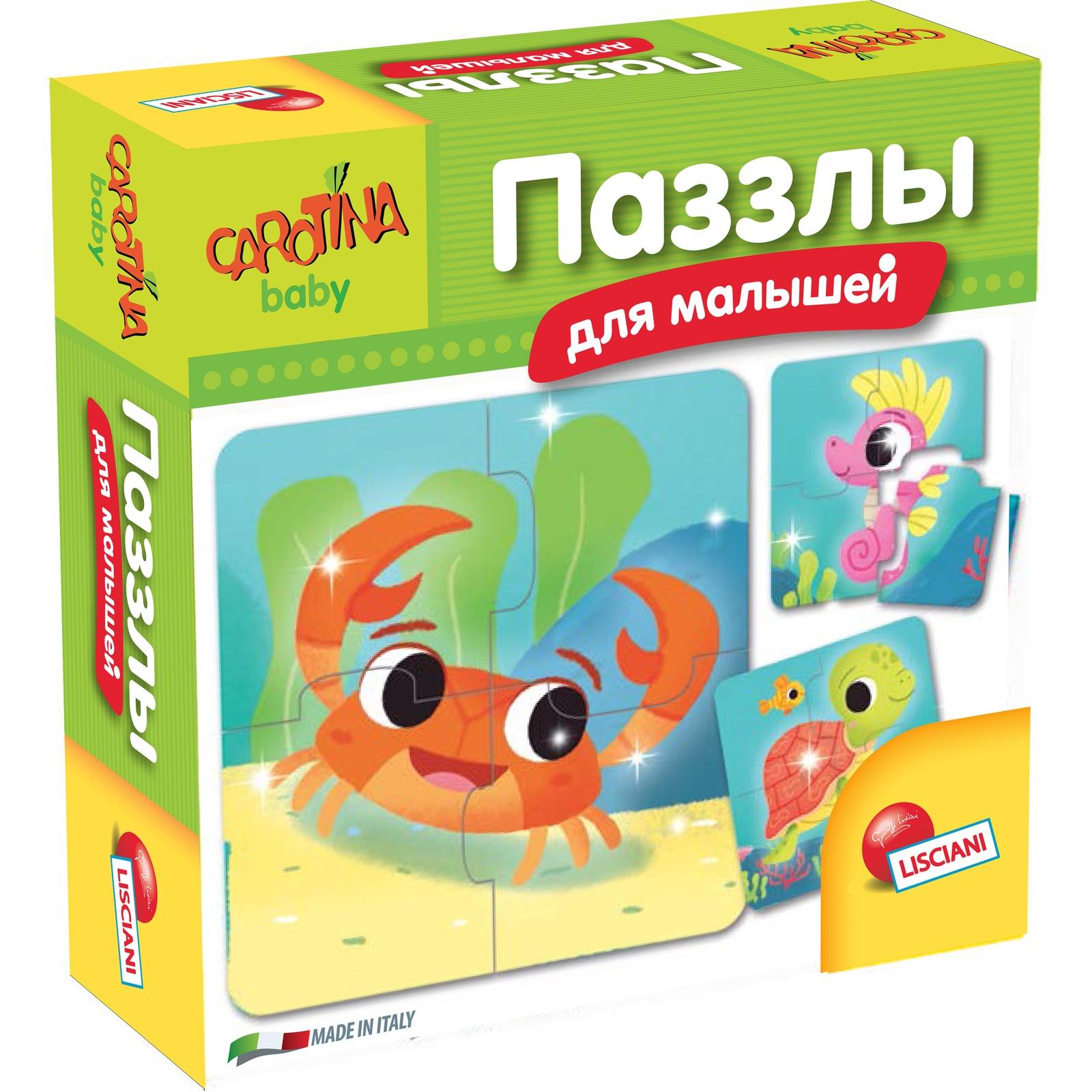 Обучающая игра LISCIANI R63468, R63468 обучающая игра lisciani e54275 e54275