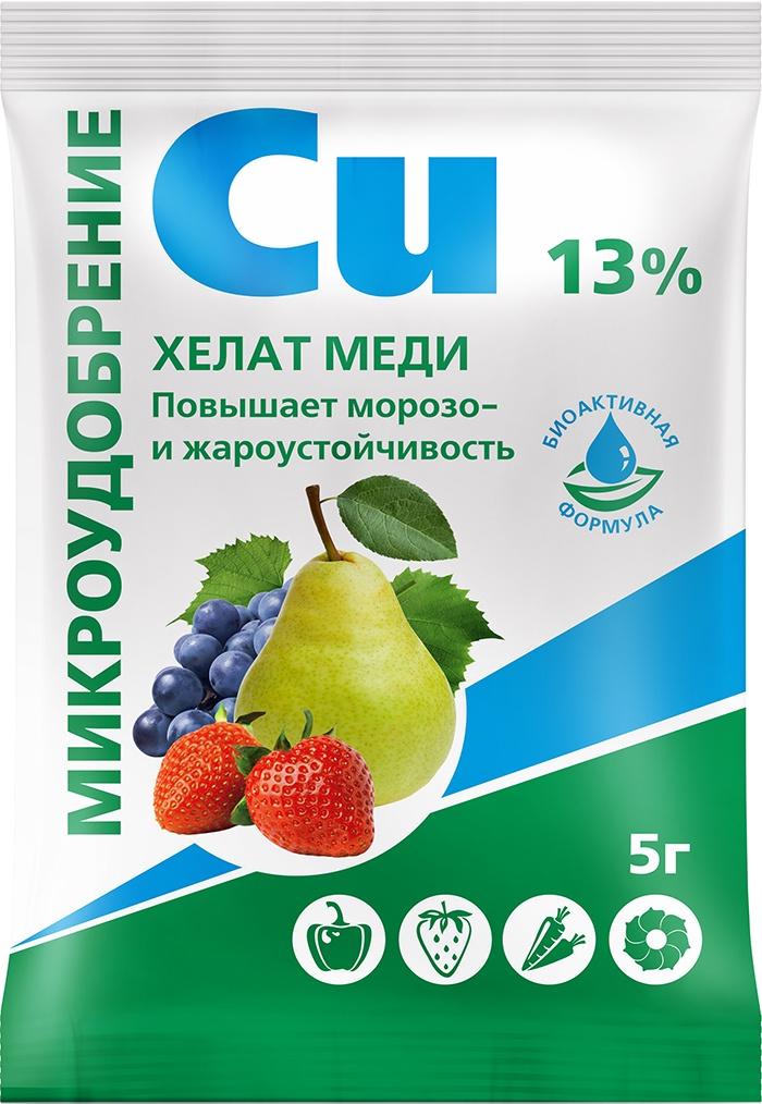 Удобрение БиоМастер Хелат меди, M-XX-01M-XX-01Микроудобрение для овощных, плодово-ягодных и декоративных культур. Профилактика хлороза. Увеличивает хлорофилл в листьях. Восстанавливает недостаток железа.