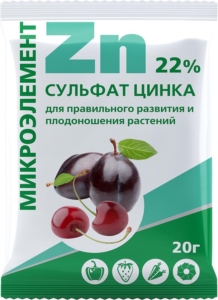 """Удобрение БиоМастер Микроэлемент """"Сульфат цинка"""", 20г"""