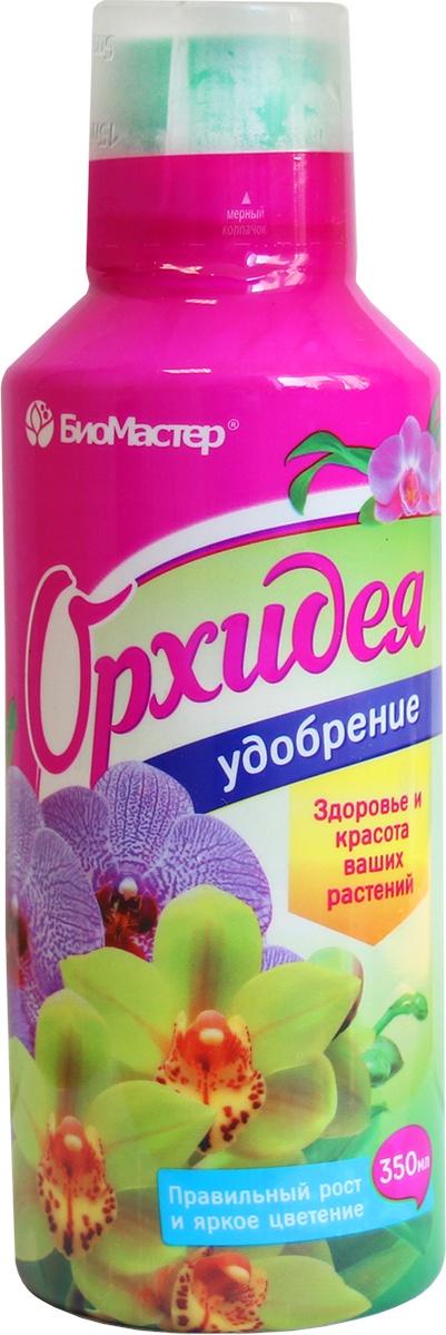 Удобрение БиоМастер Орхидея Жидкое 0,35л
