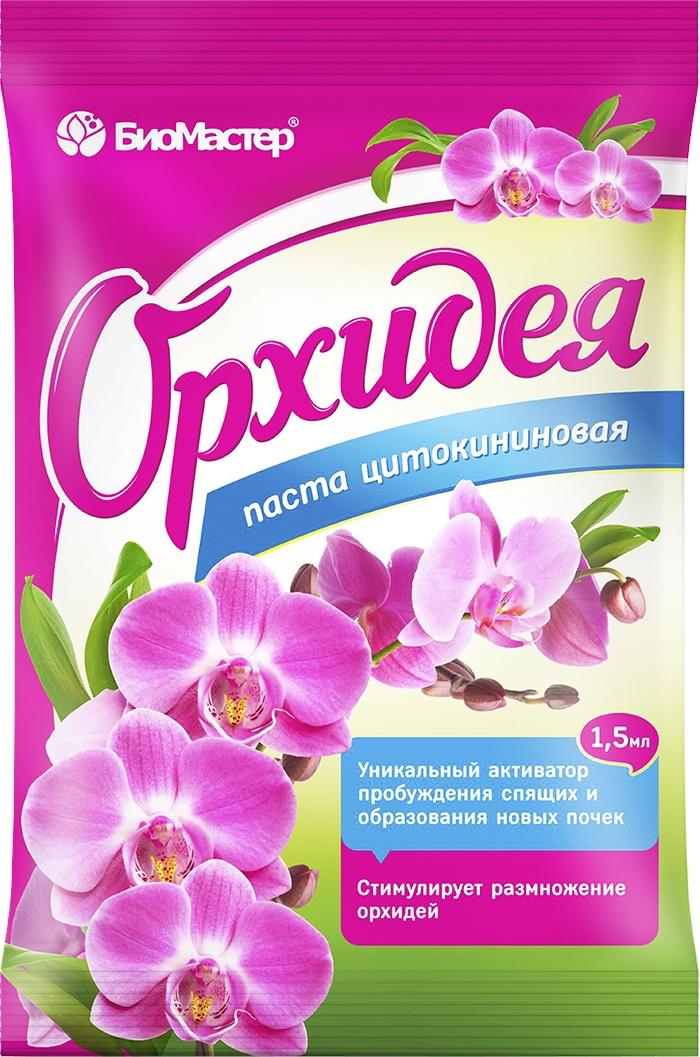 """Удобрение БиоМастер Цитокининовая паста """"Орхидея"""", 1,5 мл"""