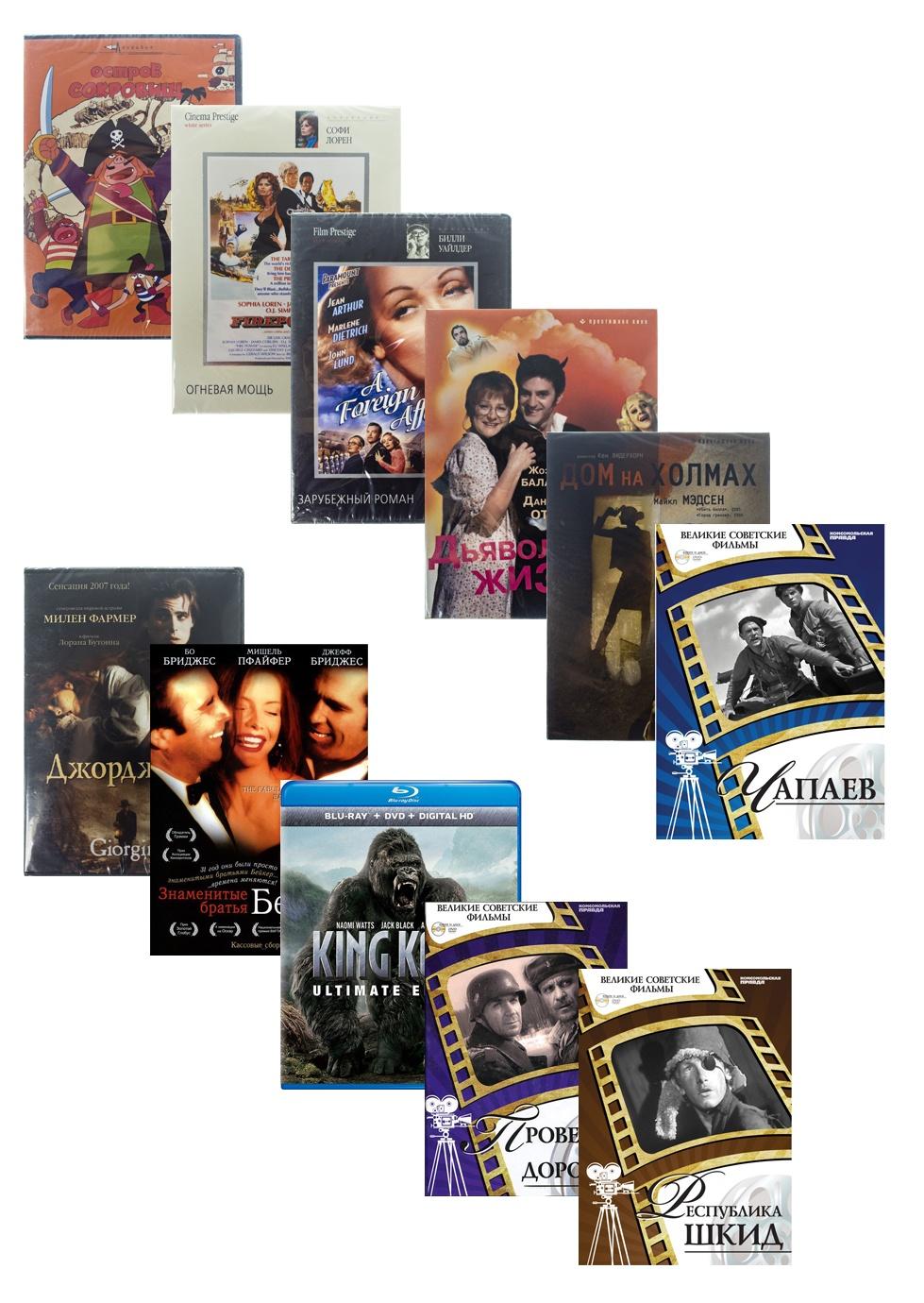 CD-book Золотая коллекция кинофильмов, том 1 (комплект DVD 11шт)
