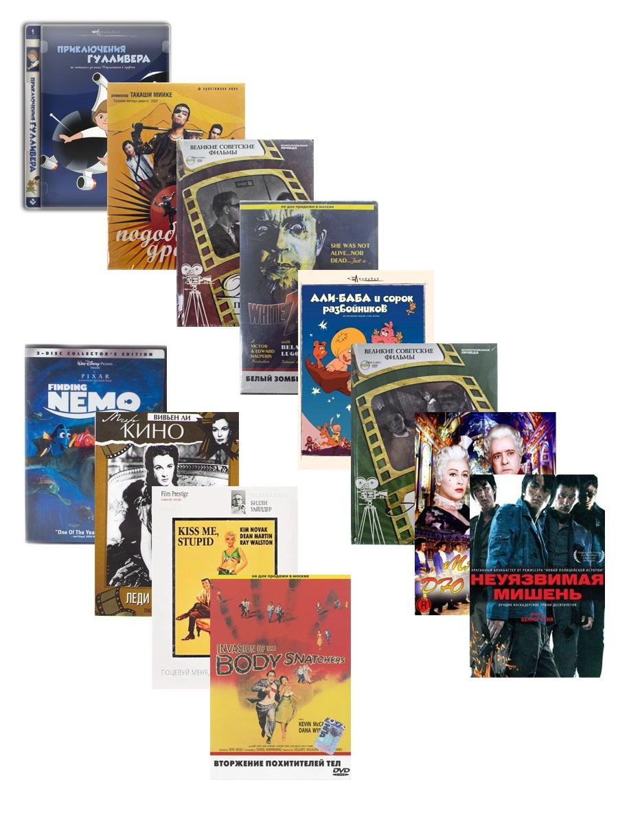 CD-book Золотая коллекция кинофильмов, том 2 (комплект DVD 12шт)