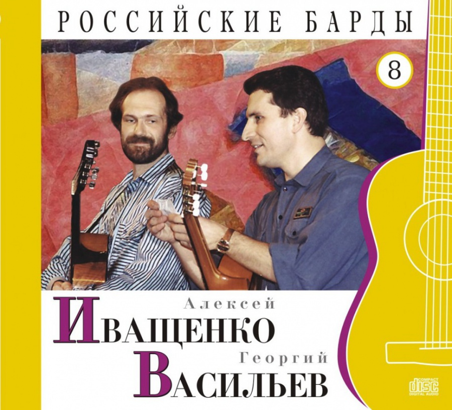 CD-book Великие композиторы, исполнители и российские барды, комплект 8 шт В коллекции можно услышать лучшие радиоспектакли собранные...