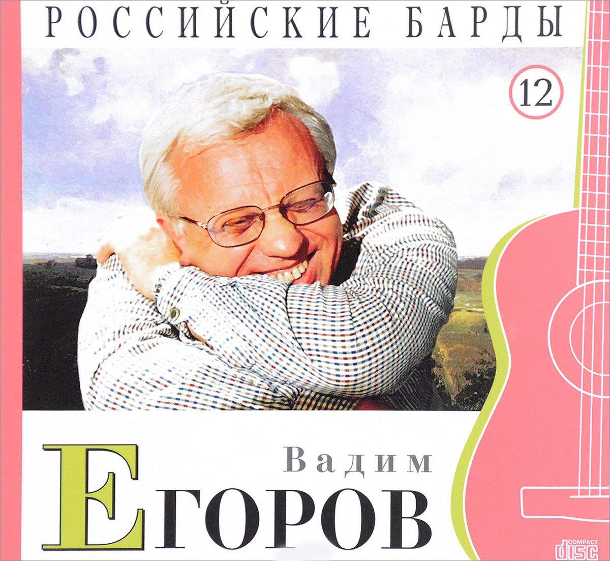 CD-bookРоссийские барды, Ия Саввина, комплект 8 шт О музыке, которую никак не назовешь...