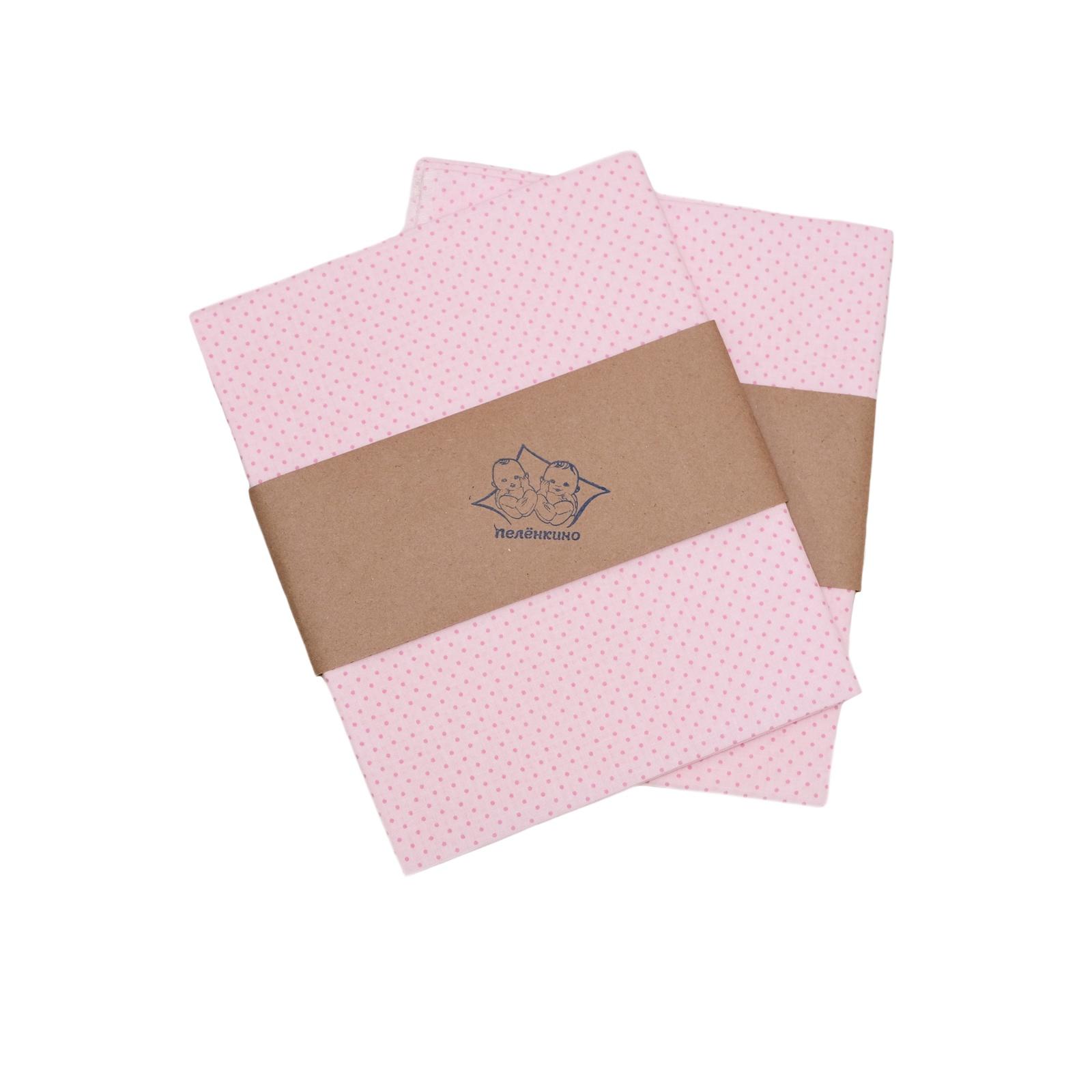 Пеленка текстильная Пелёнкино Ситцевая пеленка Мамина нежность цены